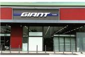 Giant Store Tours